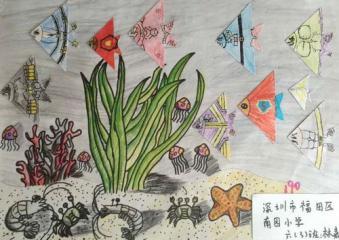银奖手工画-海底世界