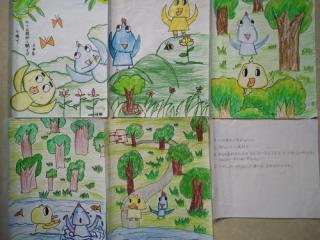 金奖儿童画-小公鸡和小鸭子