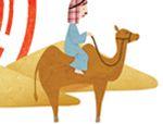 七巧板拼图图案:骆驼