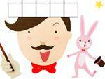 俄罗斯智力巧板拼图:魔术师的帽子